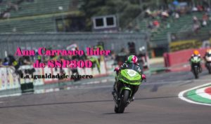 ana carrasco, la piloto ana carrasco, mujer piloto, piloto femenina, igualdad motociclismo, igualdad de género, mujeres moteras, mujeres en competición