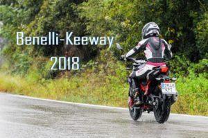 benelli-keeway, benelli, keeway, motos baratas, motos asequibles, benelli bn125, keeway rkf125, motos A2, motos 125, motos chinas, motos qianjiang, grupo geely